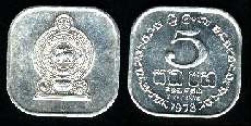 5 cents 1978-1991 (km 139a)