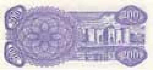 200 Cupon; Coupon banknotes