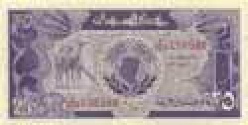 25 PT.; Issue of 1987-1990 (pounds)
