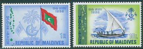 Republic day 2v; Year: 1968