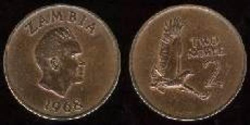 2 ngwee 1968-1978 (km 10)
