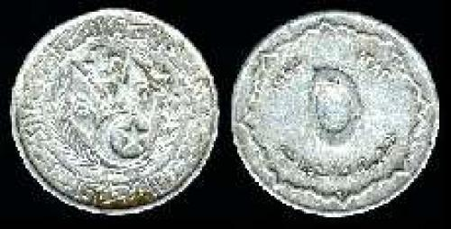 5 centimes 1964 (km 96)