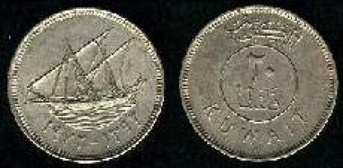 20 fils 1962-1995 (km 12)