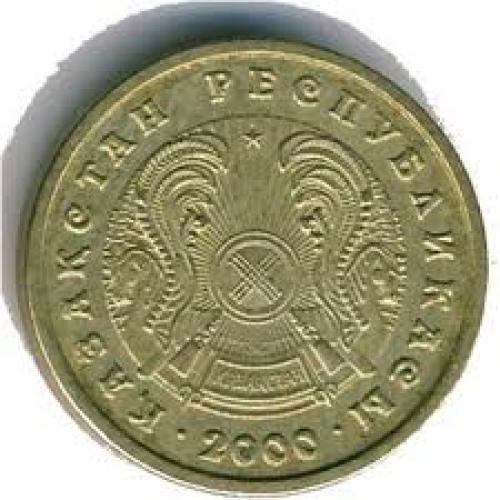 Coins; 1 Tenge(Coat of arms of Kazakhstan)