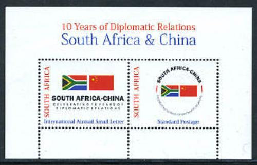 Diplomatic relations with China s/s