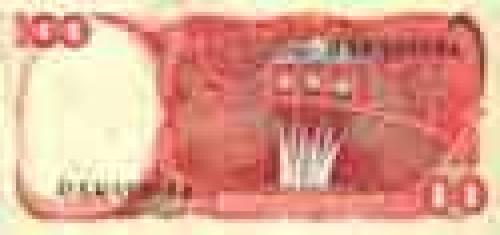 100 Rupiah; Older banknotes