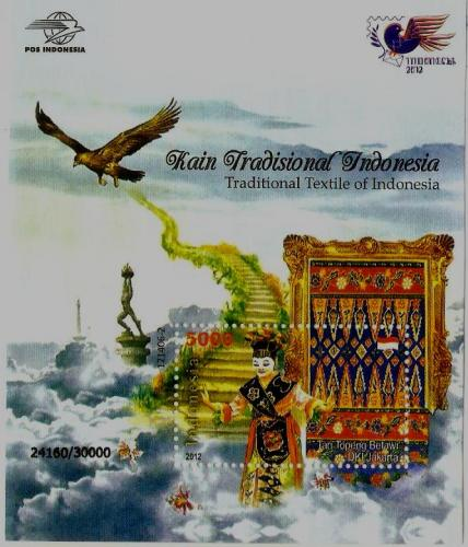 Souvenir Sheet Indonesian textile