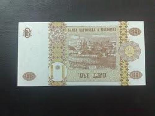 Banknotes; banknotes: Moldova..1 Lei; Year: 2005