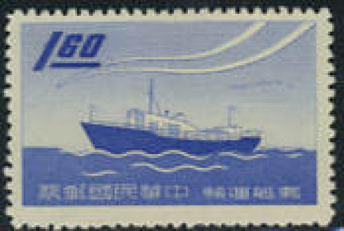 Boat post 1v (always without gum); Year: 1960