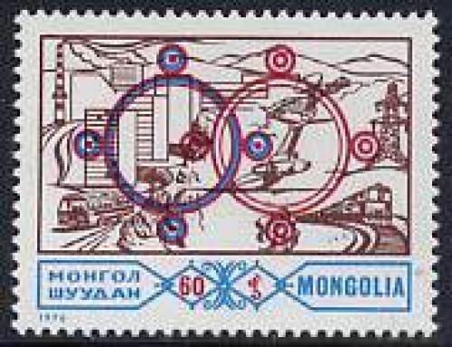 Soviet friendship 1v; Year: 1976