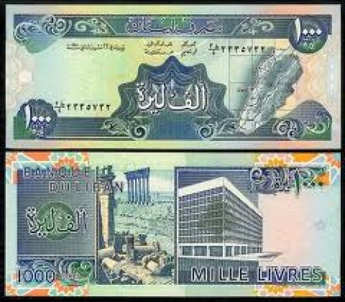 LEBANON - BANQUE DU LIBAN 1000 Livres 1990