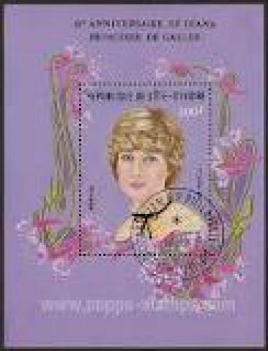 Princess Diana Stamp
