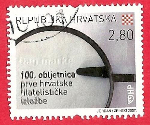 DAN MARKE - 100. OBLJETNICA PRVE HRVATSKE FILATELISTIČKE IZLOŽBE