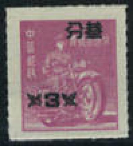 Overprint 1v; Year: 1956