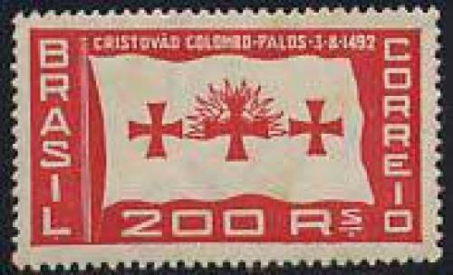 Columbus 1st travel 1v; Year: 1933