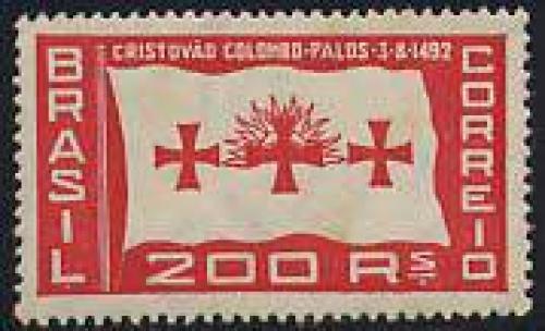 Columbus 1st travel 1v; Year: 1933