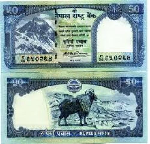 Banknotes; Nepal 50 Rupees NEW UNC 2008