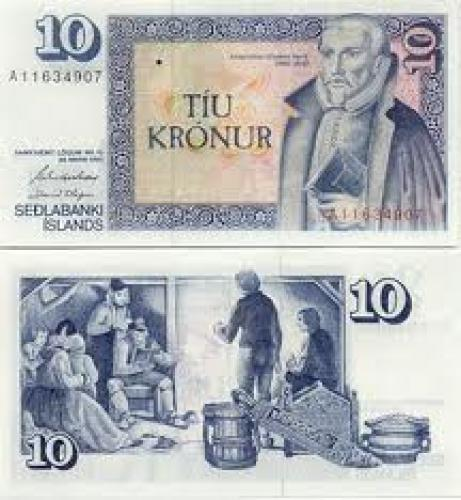 Iceland 10 Kronur (1981) - Icelandic Bank Notes