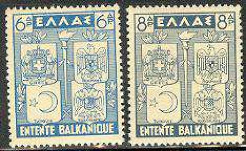 Balkan issue 2v; Year: 1940