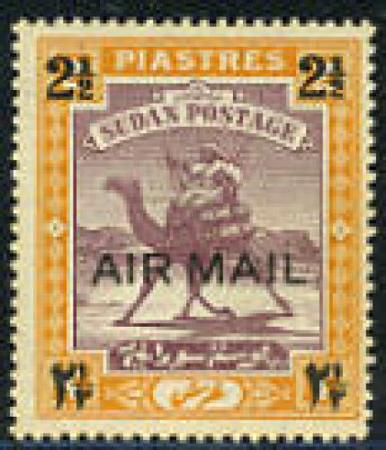 Airmail overprint 1v; Year: 1932