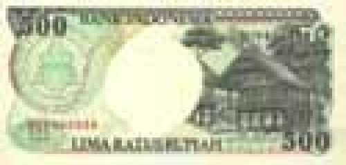 500 Rupiah; Older banknotes