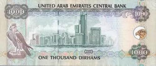 Banknotes; United Arab Emirates 1000 dirhams banknote.