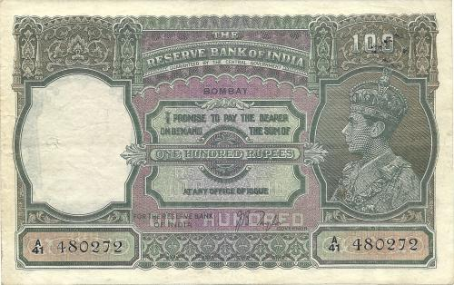 BRITISH INDIA NOTE BAUNC