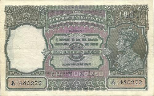 BRITISH INDIA NOTE BAUNC