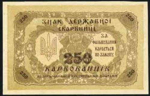 Banknotes; 250 Karbovantsiv Banknote of Ukraine 1918