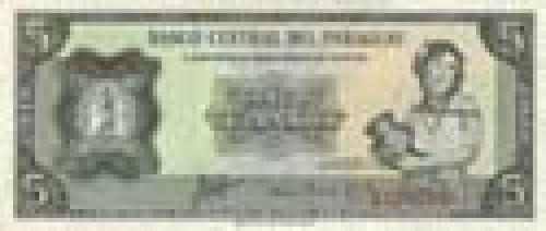 5 Guaranies; Paraguay banknotes