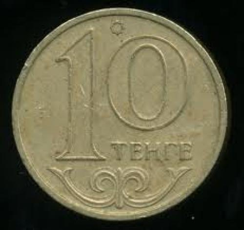 Coins; Kazakhstan Ten Tenge Coin
