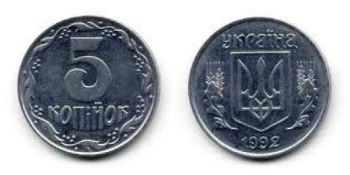 Coins; Ukraine-1992-Coin; 5 Kopiyok