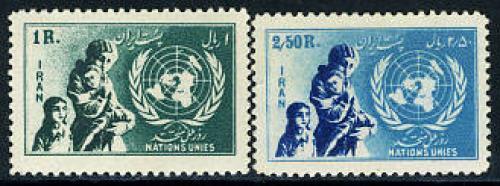 UNO day 2v; Year: 1953
