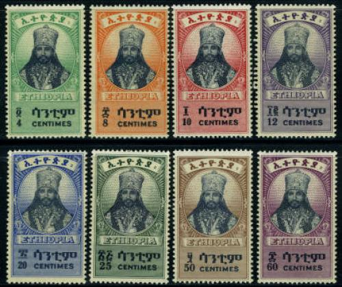 Definitives 8v; Year: 1942