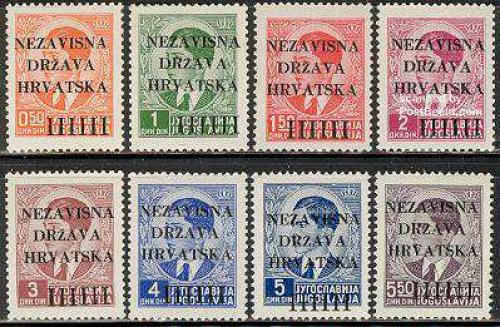 Overprints 8v; Year: 1941