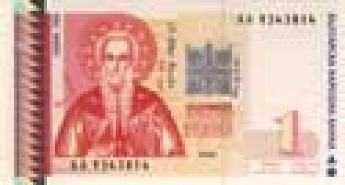 Banknotes of 1999-2003