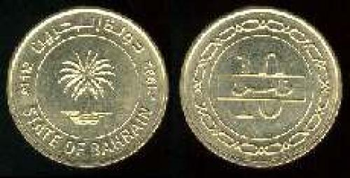 10 fils 1991-2000 (km 17)