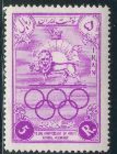 Olympic committee 1v; Year: 1956