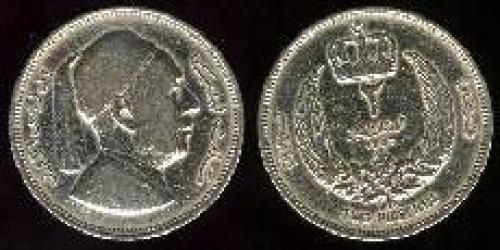 2 piastres 1952 (km 5)