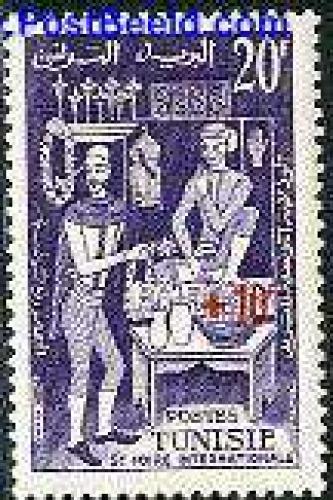 International fair Tunis 1v; Year: 1957