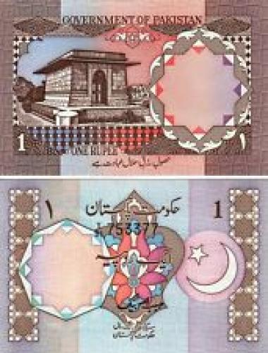 UNC 1 Rupee Pakistan