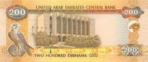 Banknotes; United Arab Emirates 200 dirhams banknote.
