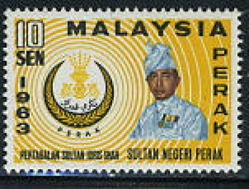 Perak, new sultan 1v; Year: 1962