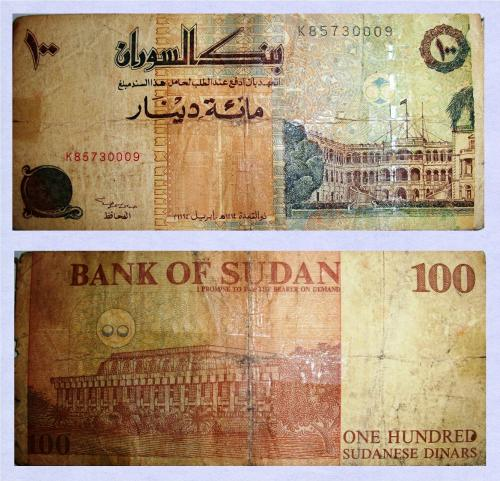 one hundred dinars