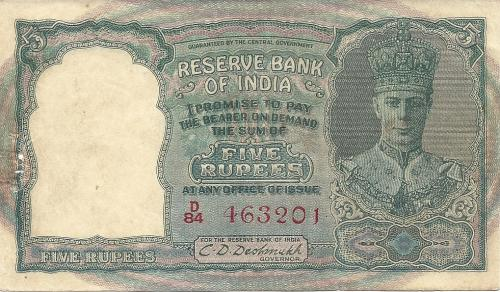 BRITISH INDIA NOTE UNC