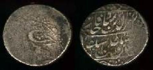1 kran (km 824);  (AH1264-1295)