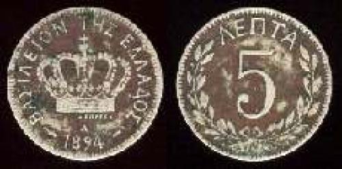 5 lepta 1894-1895 (km 58)