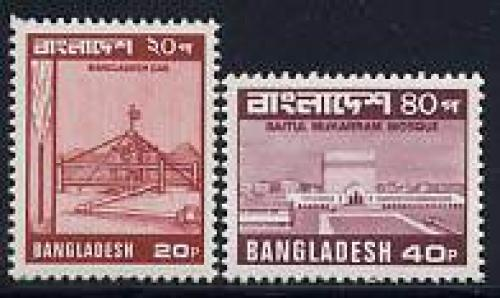 Definitives 2v; Year: 1979