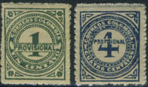 Definitives 2v; Year: 1926