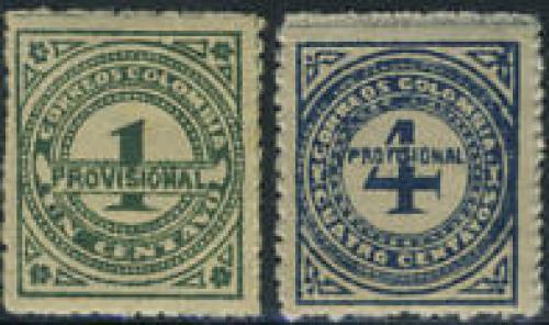 Definitives 2v; Year: 1926
